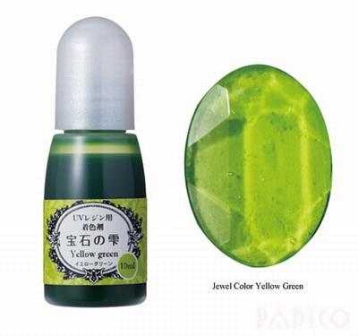 Jewel Color Yellow-green