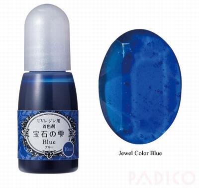 Jewel Color Blue