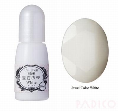 Jewel Color White