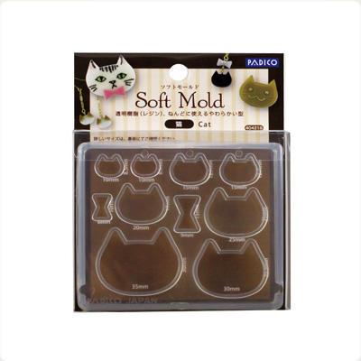 Soft Mold Cat