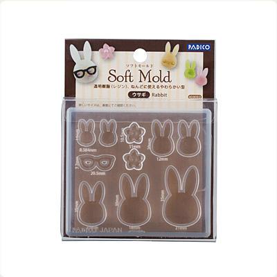 Soft Mold Rabbit