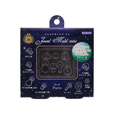 Jewel Mold Parts