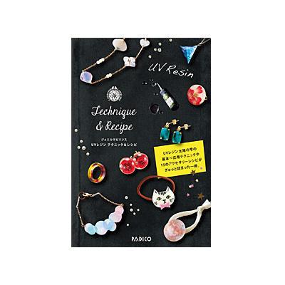 UV Resin Technique and Recipe , A5 Book
