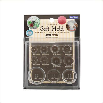 Soft Mold Button