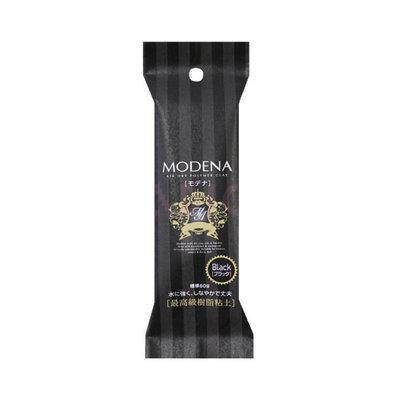 Modena Black