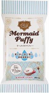 Mermaid Puffy White